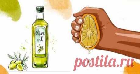 Выжмите 1 лимон, смешайте с 1 столовой ложкой оливкового масла, рецепт долголетия. — Жизнь под Лампой!