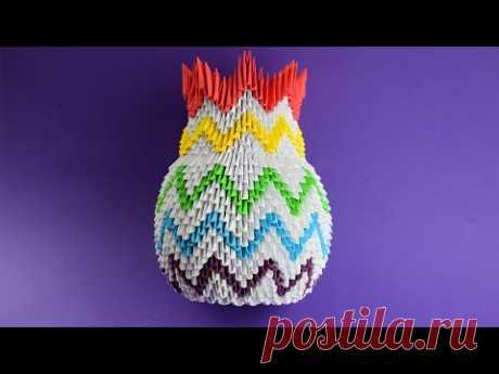 Красивая ваза из бумаги (Модульное оригами). Трейлер.