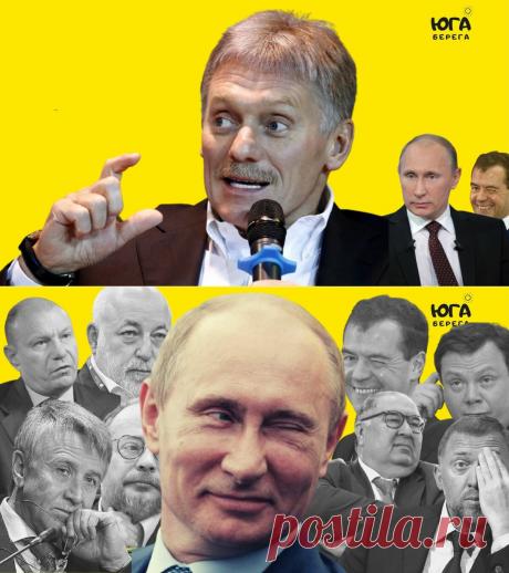 Секретарь президента не смог ответить на вопрос о достижениях России за 20 лет. А я сделал это, но по-своему | Юга-берега | Яндекс Дзен