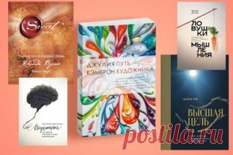 Что почитать | Подборки книг | Рекомендации книг - Knigaza