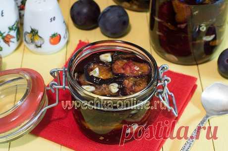 ✔️Запеченная слива в духовке с чесноком (вяленая, пряная) – как закрыть на зиму, рецепт с фото