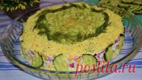 """Праздничный салат """"Нежность""""!🎄 Замечательный рецепт! Новый год 2021❄🌷🎅"""
