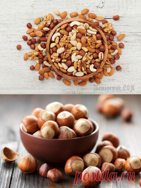 10 tipos útiles de las nueces