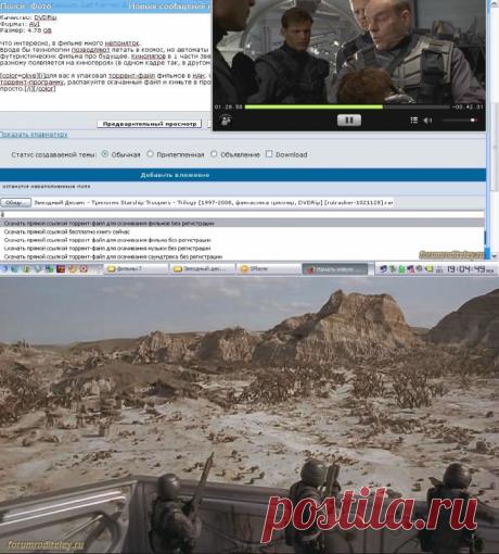 Звездный десант (Каспер ван Дин) Все фильмы 1997-2008 :: социальная сеть родителей