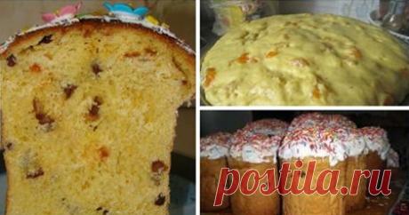 Обалденное венское тесто для куличей Если вы ищете свой идеальный рецепт куличей, тогда попробуйте испечь по этому рецепту, не пожалеете.
