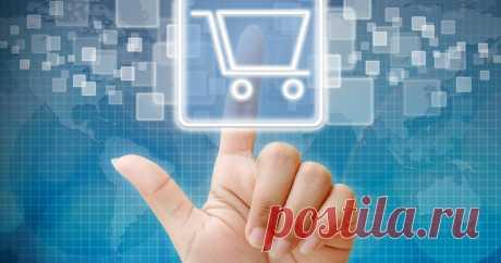 Роспотребнадзор разъяснил особенности интернет-торговли Они касаются вопросов оформления, отказа от купленного дистанционным способом товара, его возврата и доставки.