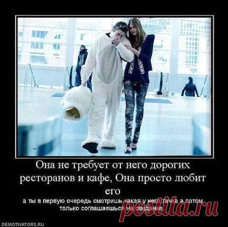 любовь не ищет своего.....