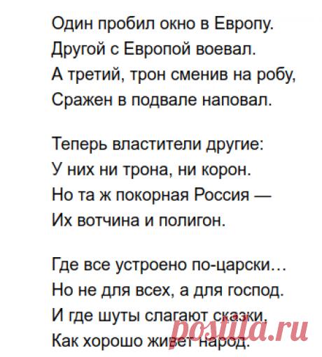 Два очень смелых стихотворения Дементьева, которые меня поразили | Библио Графия | Яндекс Дзен