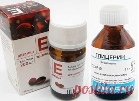 Глицерин и витамин Е: для лица и для рук лучше средства нет!