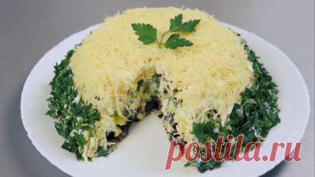Праздничный Салат с Грибами! Бесподобно вкусный рецепт! 😍🎅👍