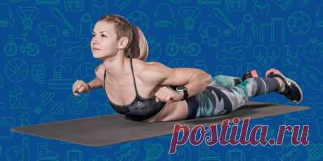 Тренировка дня: 4 несложных упражнения для крепкой спины - Лайфхакер