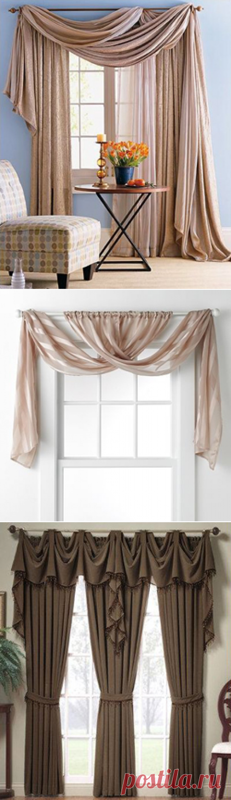 As it is beautiful to hang up curtains: 50 photos interior of curtains
