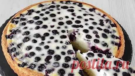 Вкуснейший Пирог со сметанной заливкой ❤ Вам 100% понравится 😍