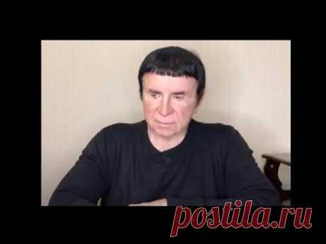 Кашпировский: Сеанс похудения и многое другое. Москва, 10.06.2020г.