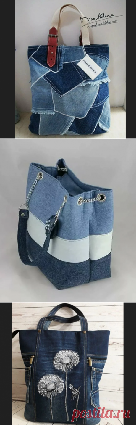 Сумки и рюкзаки из джинсов (трафик) / Переделка джинсов / ВТОРАЯ УЛИЦА