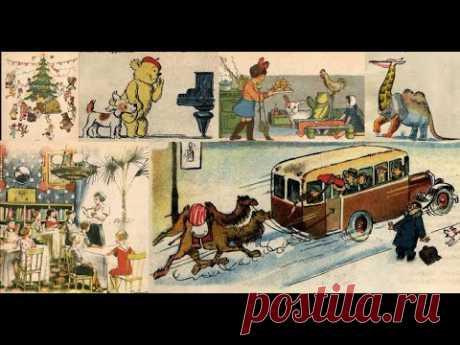 (1) Листаем странички детских журналов времен СССР -- Мурзилка и Костёр!.. Стихи, загадки, шутки! - YouTube