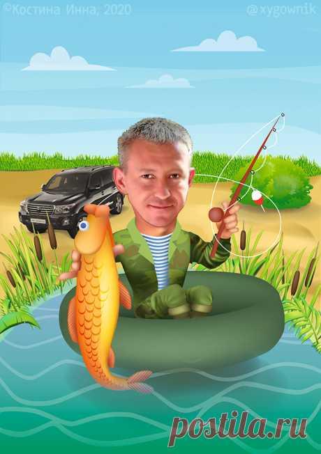 #рыбалка