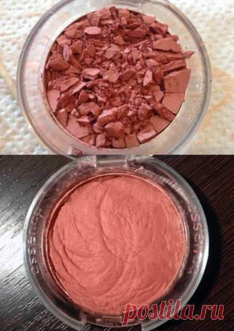 Как реанимировать косметику, которая разбилась на куски
