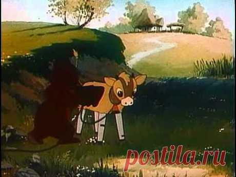 ▶ Соломенный бычок (The straw bull-calfe)(1954).avi - YouTube