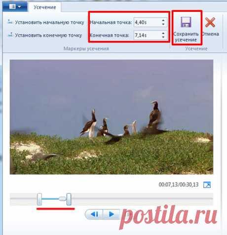 Как вырезать фрагмент из видео? Пошаговая инструкция.Блог Ильдара Мухутдинова