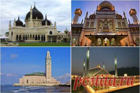 10 самых красивых мечетей в мире
