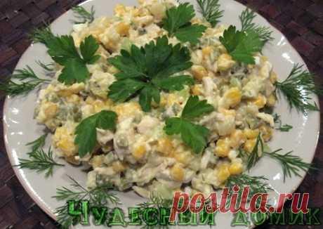 Салат с копченой курицей, рисом и кукурузой | Чудесный домик