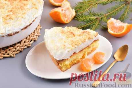 Рецепт: Пирог с творожной начинкой, мандаринами и меренгой. Рецепт вкуснейшего пирога из песочного теста, с нежной творожно-мандариновой начинкой и воздушным безе - итальянской меренгой из яичных белков, взбитых с сахарным сиропом.