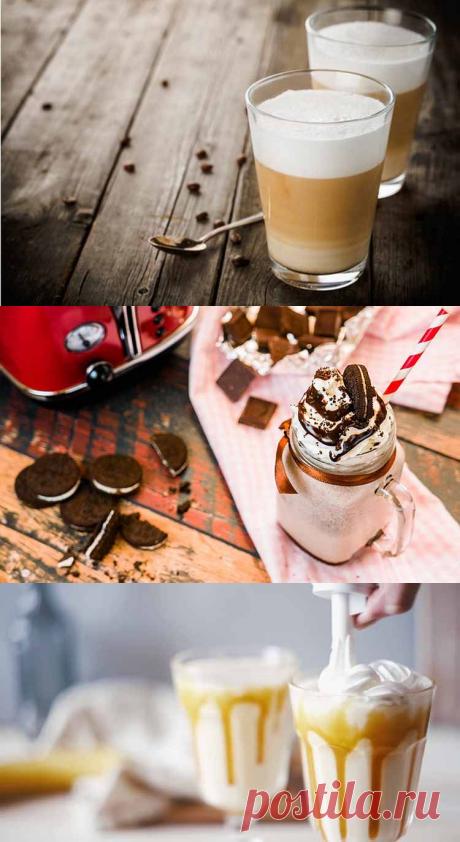 Как приготовить молочный коктейль - с мороженным, шоколадом.
