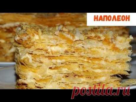 Торт НАПОЛЕОН Самый вкусный рецепт. // Ogizda erib ketadigon napoleon tort tayyorlash