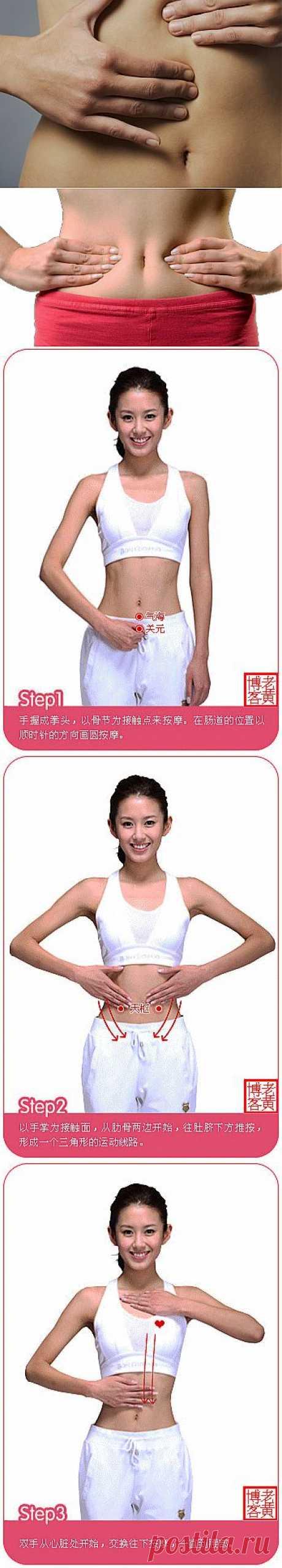 Японский массаж для похудения.