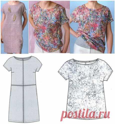 Выкройка 2 в 1. Льняное платье и Блуза р. 34-52 (Евро) Спасибо за выкройку группе Наши пошивушки. Шить вместе веселей! #выкройки #мастер_класс #шитье #идеи #моделирование Мировая мама
