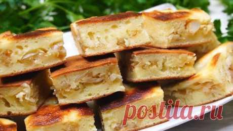 Быстрый Пирог на сковороде, начинку можно брать любую на Ваш вкус!