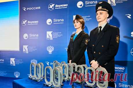 NAIS 2020 дал старт для нового бизнес-сезона в гражданской авиации 18 февраля 2020 г., AEX.RU – 5-6 февраля в Крокус Экспо, Москва, в 7-й раз и снова с успехом прошла Выставка и форум инфраструктуры гражданской авиации