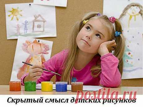 Ребенок рисует семью: как анализировать рисунок   Хитрости Жизни
