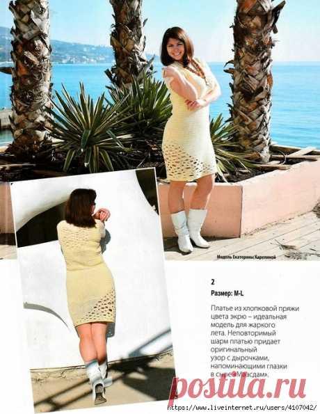 платье,сарафаны | Записи в рубрике платье,сарафаны | Дневник Ирина-ажур