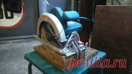Доработка ручной циркулярной пилы