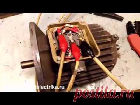La definición del comienzo y el fin de los devanados trehfaznogo del electromotor (el modo simple)