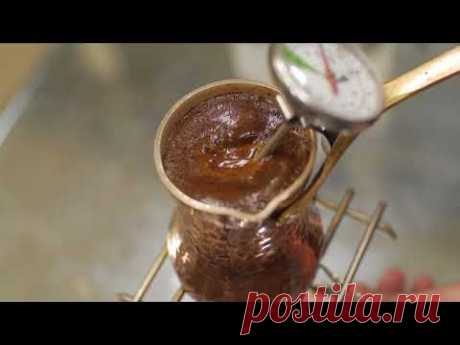 How to cook coffee in the Turk