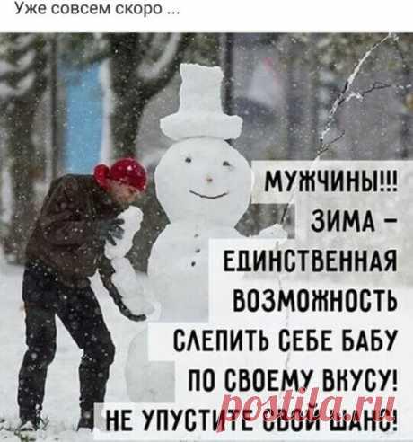А В А - Саратов, Саратовская обл., Россия, 66 лет на Мой Мир@Mail.ru