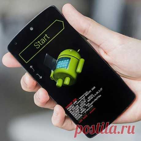 Секретные коды Android, знание которых может пригодиться каждому / Как сэкономить
