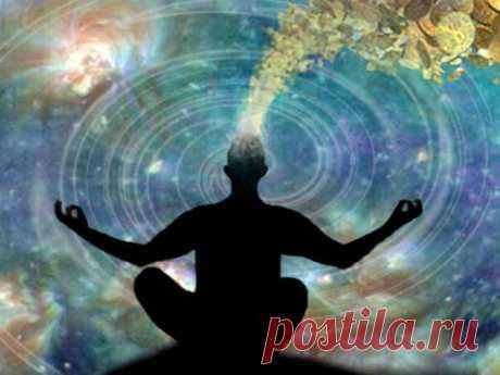 Денежные медитации для снятия негативных программ Медитации помогают миллионам людей справится сжизненными кризисами, проблемами итак называемыми негативными программами. Если увас непрекращающиеся проблемы сфинансами, тоденежные медитации будут очень кстати.