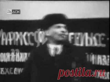 Terrible secrets: Vladimir Lenin: mir-press