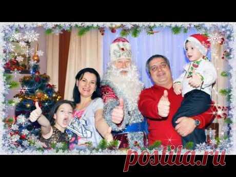 Зажигательная НОВОГОДНЯЯ ДИСКОТЕКА на дом с Дед Морозом и Снегурочкой! Кайфуем вместе - YouTube Супер весело провели новогодний праздник и вот почему...