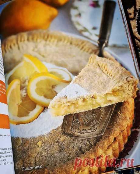 Пирог «Лимонник-как-в-детстве» из чудесной книги «Советские торты и пирожные» | Где Виктория? | Яндекс Дзен