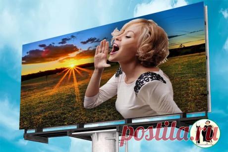 👠Что важнее для Стройности: Желания или Потребности | Благо-Диет | Яндекс Дзен