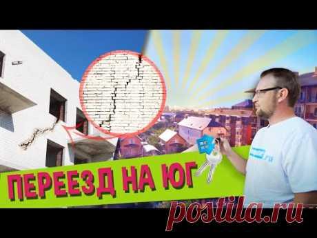 Дом на Юге/ Краснодар / СТРОЙХЛАМ