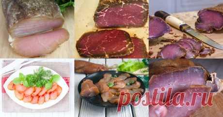 Вяленое мясо - 31 рецепт приготовления пошагово - 1000.menu Вяленое мясо - быстрые и простые рецепты для дома на любой вкус: отзывы, время готовки, калории, супер-поиск, личная КК