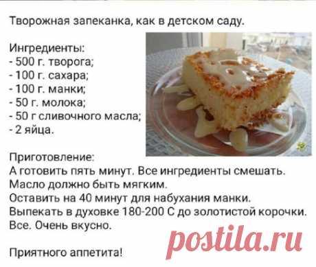 El tostado
