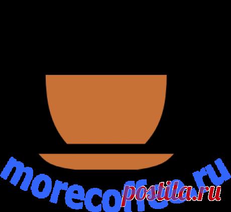 Кофе с лимоном: польза и вред. Как кофе с лимоном действует на организм