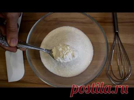 МАНКА станет дефицитом, когда все узнают об этом рецепте! Очень Просто и ВКУСНО / Semolina Cake